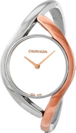 Calvin Klein 99999 Dameklokke K8U2SB16 Sølvfarget/Stål Ø28 mm - Calvin Klein