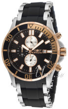 Invicta Sea Spider Sort/Gummi