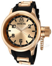 Invicta Russian Diver Rosegullfarget/Orange Ø51.5 mm