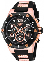 Invicta Speedway Sort/Rose-gulltonet stål Ø51.5 mm 17201