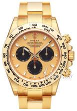 Rolex Cosmograph Daytona Gulltonet/18 karat gult gull Ø40 mm